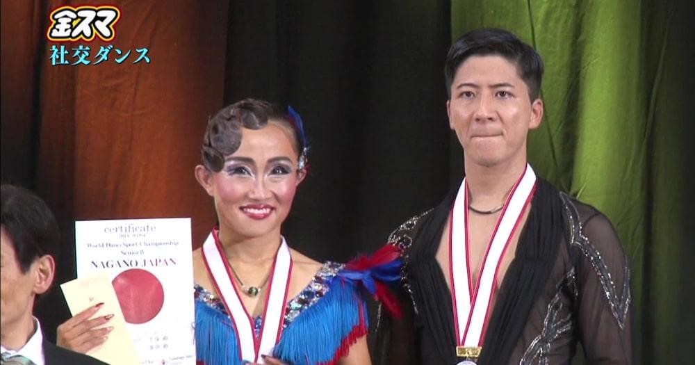 金スマ|社交ダンス|キンタロー|ロペス|競技会