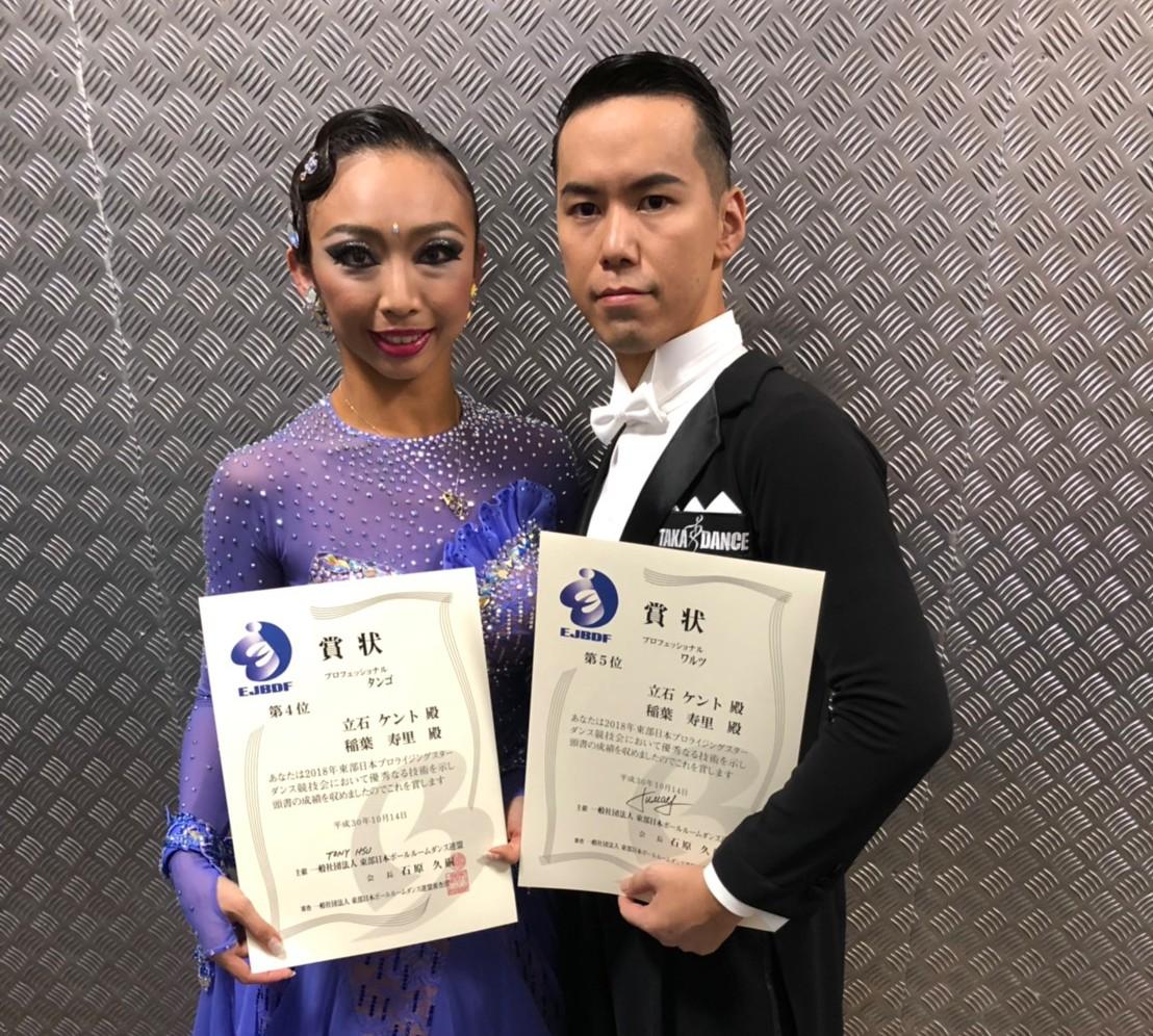 2018.10月14日ジャパンダンスグランプリ (3)