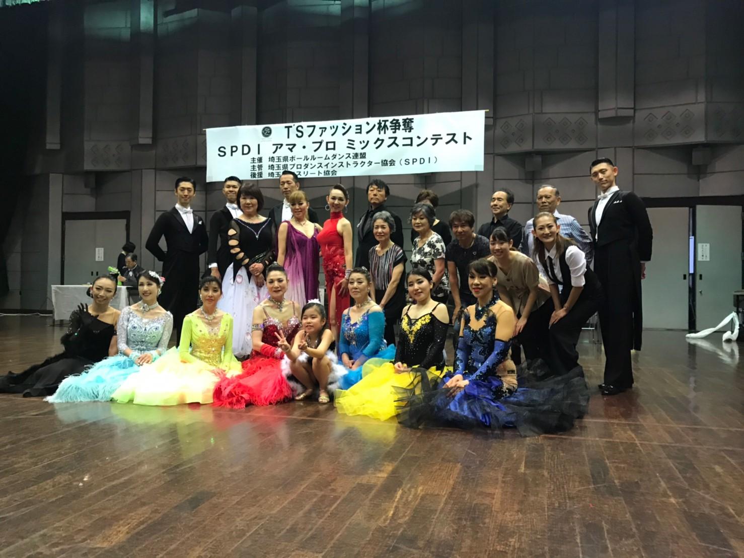 アマ・プロ ミックスコンペ|社交ダンス|2019年7月|イコス上尾