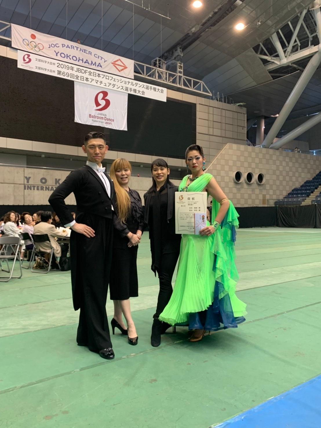 JBDF|全日本プロフェッショナルダンス選手権|2019年|プロ|ライジング・スタンダード|入賞