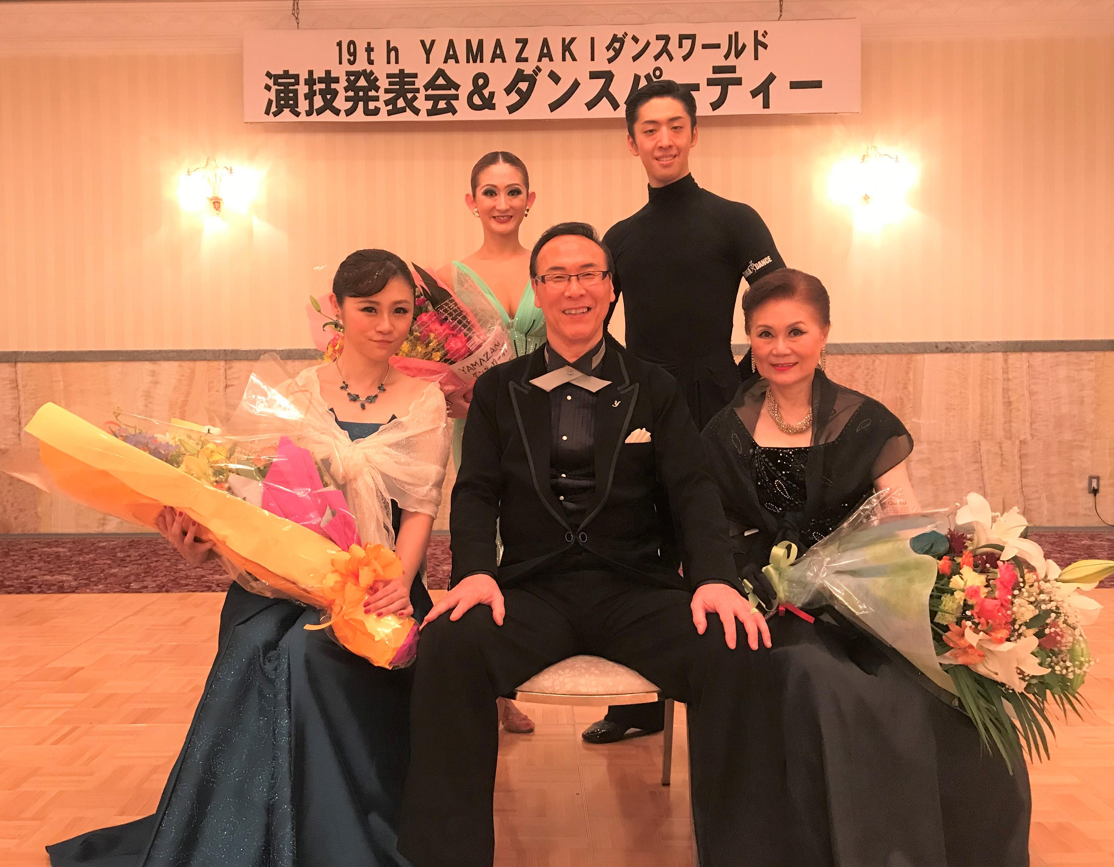 埼玉県|行田市|社交ダンス|パーティー