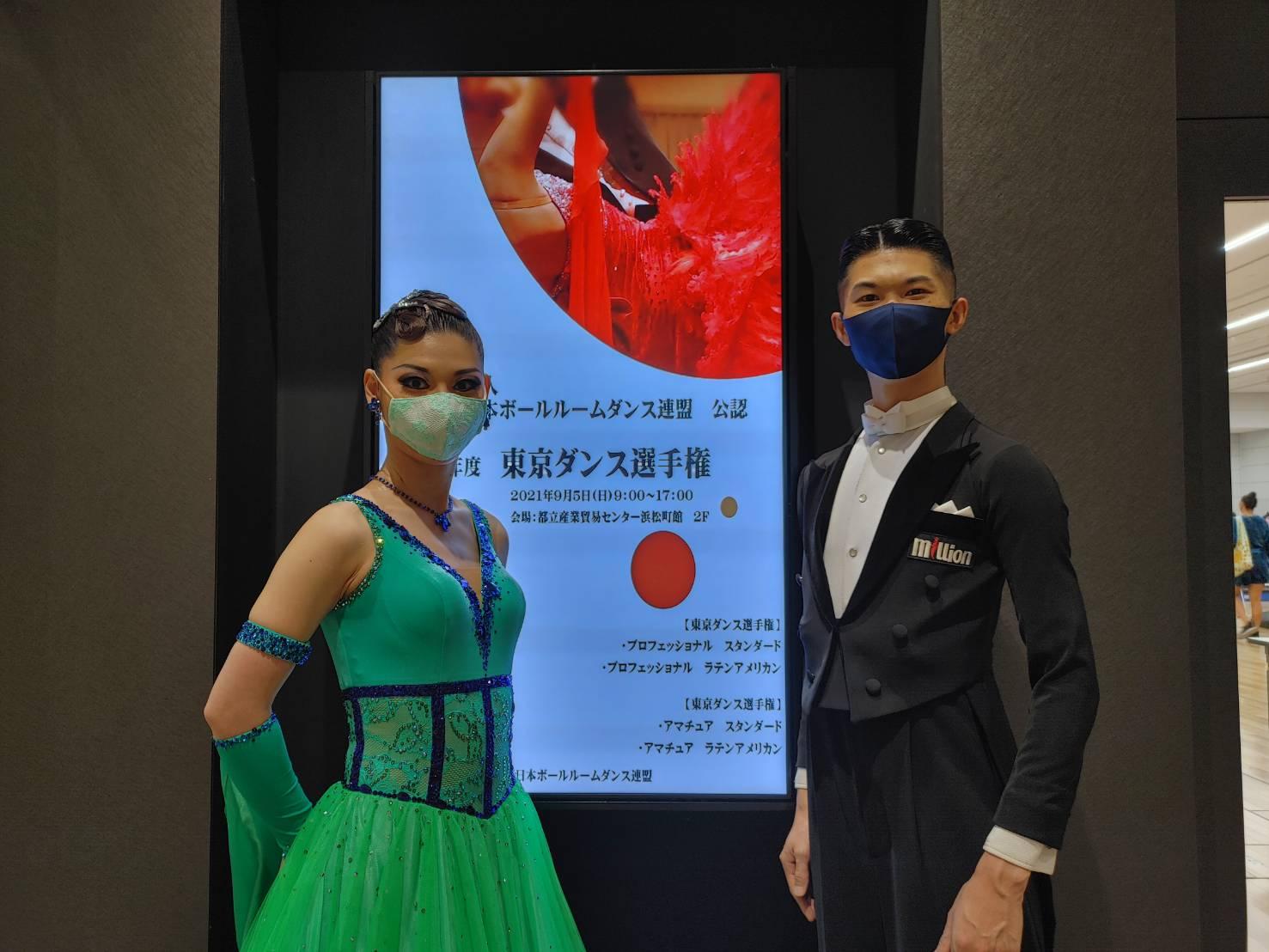 社交ダンス|吉川市