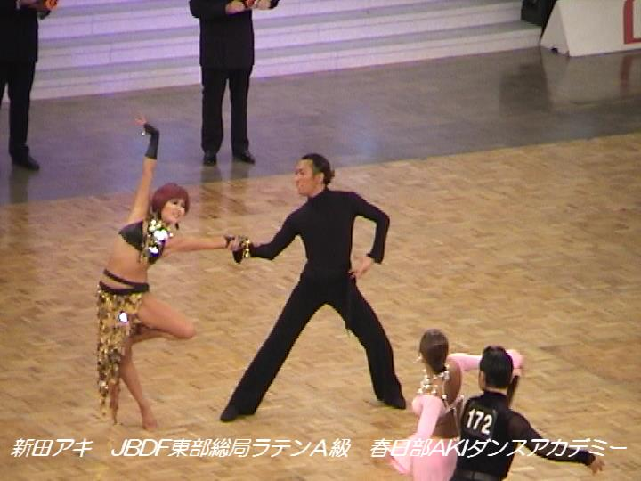 ルンバ  新田アキ  日本インター 準々決勝 日本武道館 社交ダンス