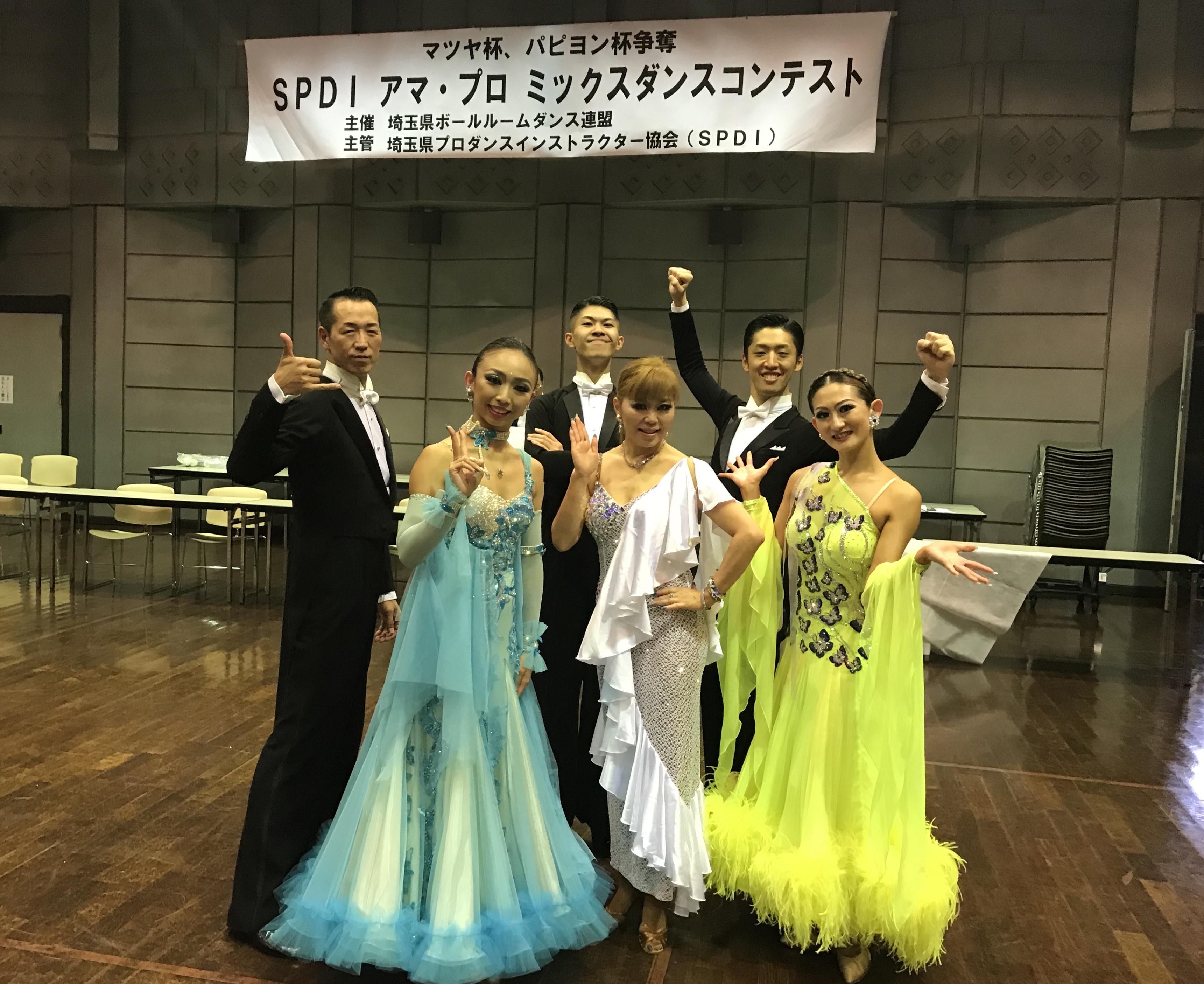 アマ・プロ ミックスダンスコンテスト|埼玉県プロダンスインストラクター協会|SPDI