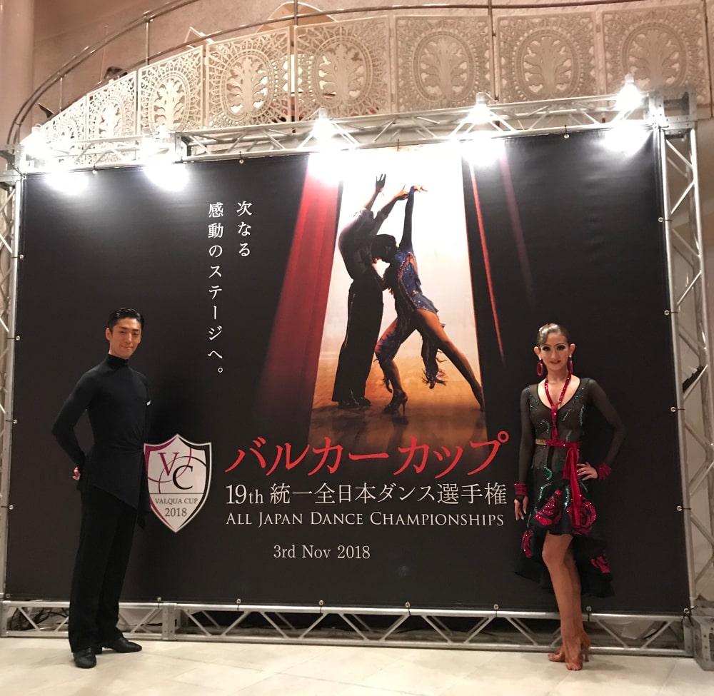 バルカーカップ|2018|社交ダンス|統一全日本