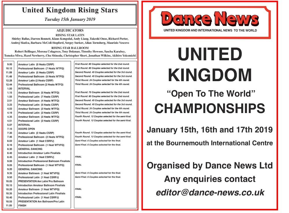 2019年|UK選手権|社交ダンス|ボーンマス