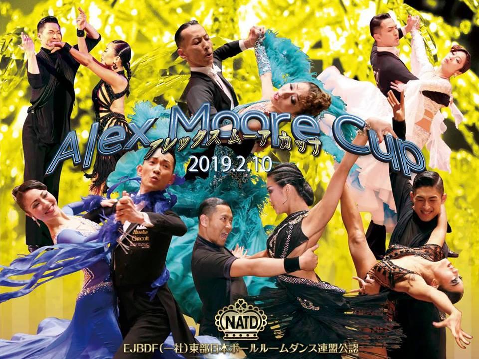 2019|アレックスムーアカップ|NATD杯|後楽園ホール