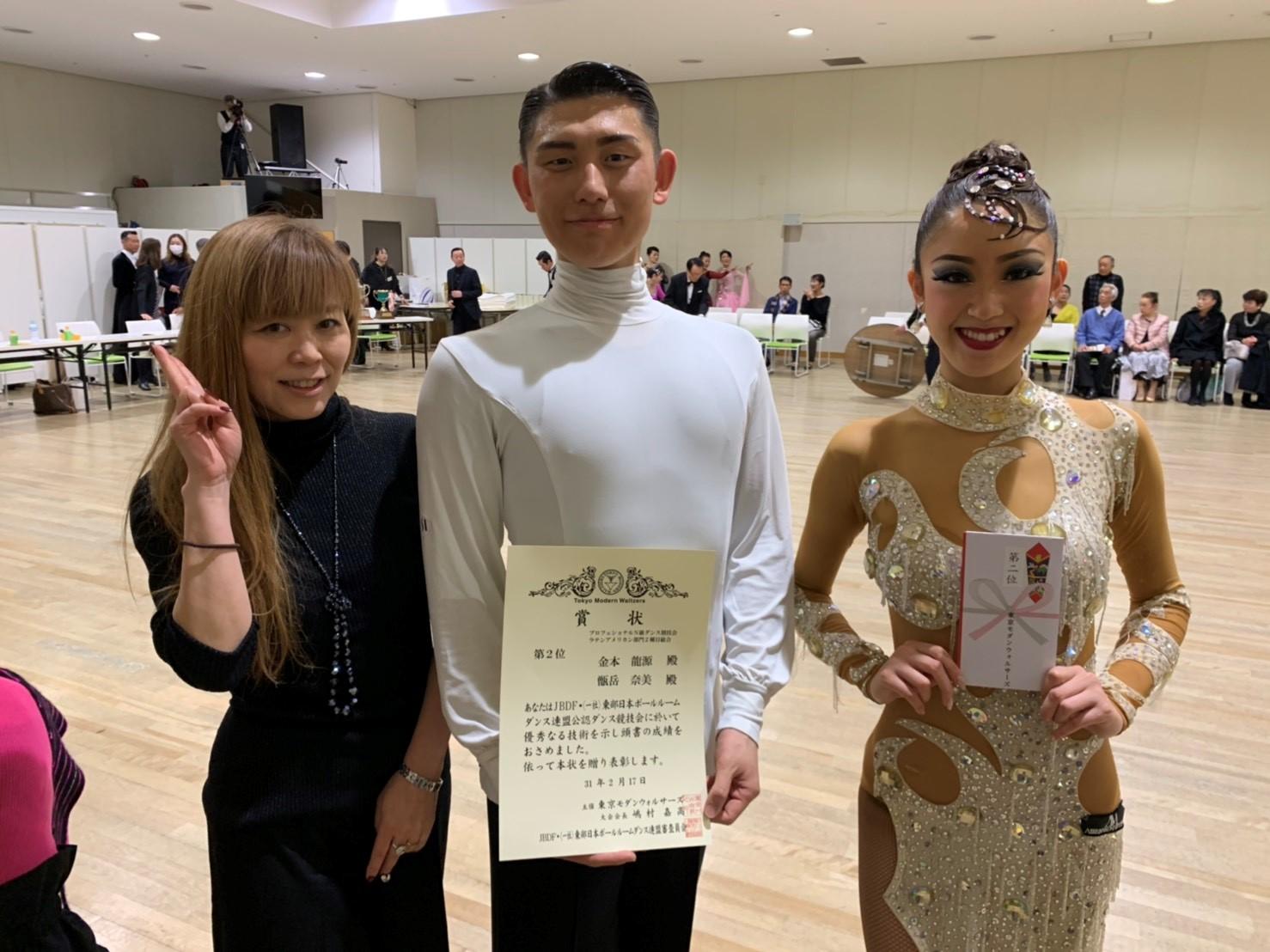 金本龍源|競技会|プロ|ラテン|社交ダンス