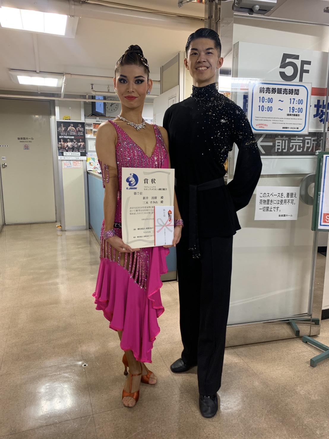 11月10日|後楽園ホール|JBDF|C級ラテン|新井洸樹|決勝