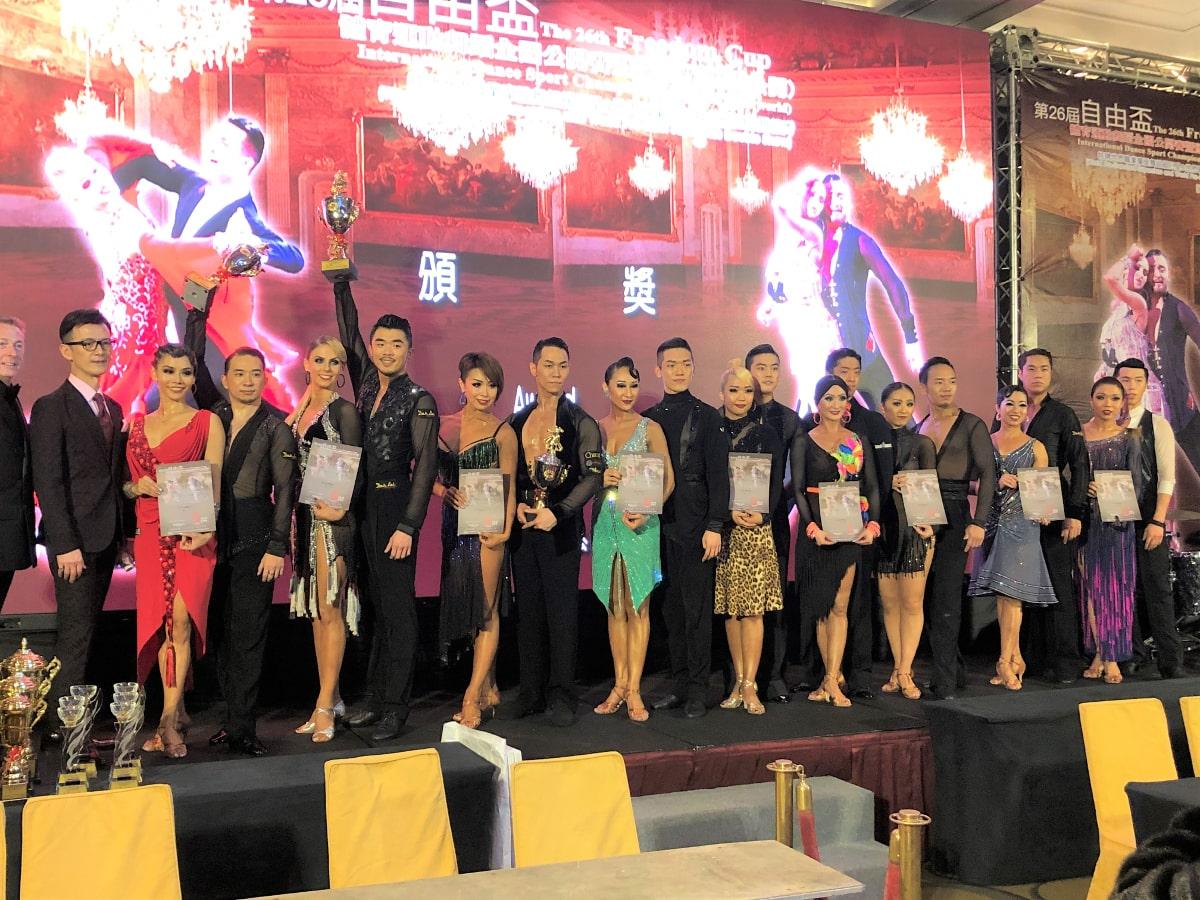 台湾フリーダムカップ|2019年|社交ダンス