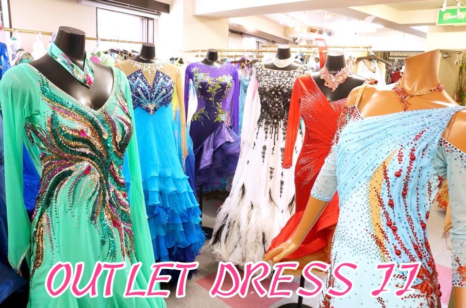 春日部|社交ダンス|ドレス|衣装